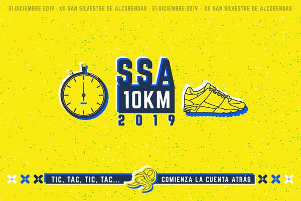 San Silvestre de Alcobendas 2019